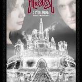 ALKONOST - U Sten Arkony (Dvd, Blu Ray)