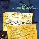 AND OCEANS - The Dynamic Gallery Of Thoughts (Cd)