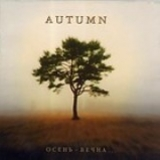 AUTUMN - Osen Vechna (Cd)