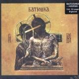 BATUSHKA - Hospodi (Special, Boxset Cd)