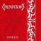 CREMATORY - Greed (Cd)