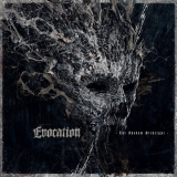EVOCATION - The Shadow Archetype (Cd)