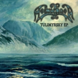 MOONSORROW - Tulimyrsky Ep (Cd)