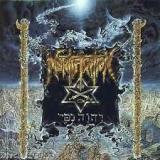 MORTIFICATION - Envision Evangelene (Cd)