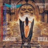 SKYLARK - Divine Gates I - Gate Of Hell (Cd)