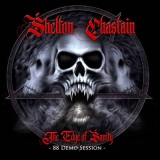 SHELTON - CHASTAIN (MANILLA ROAD) - The Edge Of Sanity (Cd)