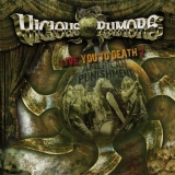 VICIOUS RUMORS - Love You To Death 2 (Cd)