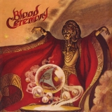 BLOOD CEREMONY - Blood Ceremony (12