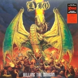 DIO - Killing The Dragon (12