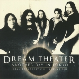 DREAM THEATER - Another Day In Tokyo - Vol.1 (12