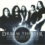 DREAM THEATER - Another Day In Tokyo - Vol.2 (12