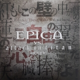 EPICA - Vs Attack On Titan Songs (12