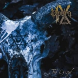 OPERA IX - The Gospel (12