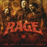 RAGE / DESTRUCTION - The Devil Strikes Again / Second To None (7