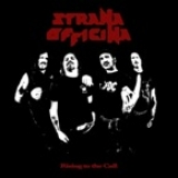 STRANA OFFICINA - Rising To The Call (12
