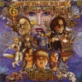 And You Will Know Us By The Trail Of Dead - Trail Of The Dead (Cd)