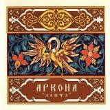 ARKONA - Lepta (Cd)
