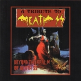 DEATH SS TRIBUTE - Beyond The Realm Of Death Ss (Cd)
