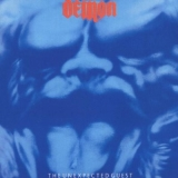 DEMON - The Unexpected Guest (Cd)