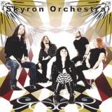 SKYRON ORCHESTRA - Skyron Orchestra (Cd)