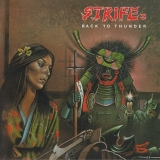 STRIFE - Back To The Tunder (Cd)