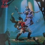 CIRITH UNGOL - Frost And Fire (12