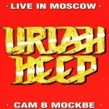 URIAH HEEP - Live In Moscow (12