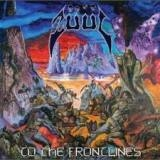 ZUUL - To The Frontlines (12